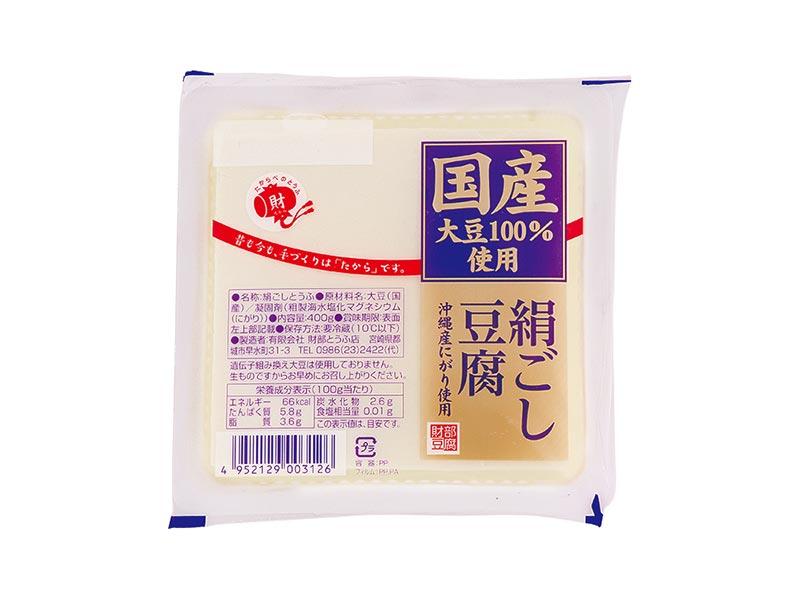 国産大豆 絹ごし豆腐